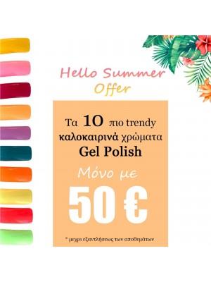 Gel Polish - summer offer