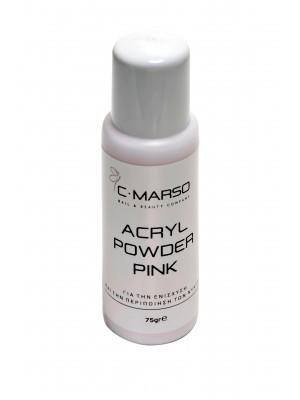 Acryl Powder Pink 75gr